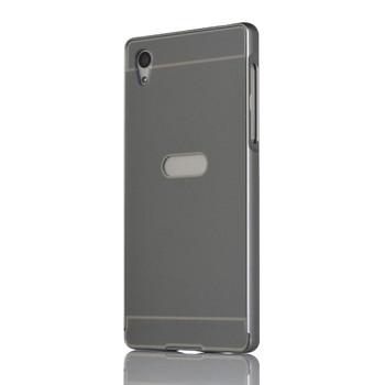 Sony Xperia Z5 Metal Bumper Case+Hard Back Titanium Gray