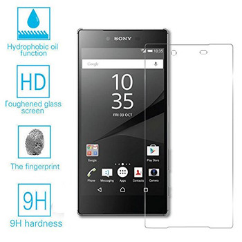 Sony Xperia Z5 Premium Tempered Glass