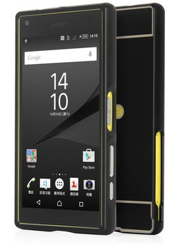 Sony Z5 Compact Metal Case