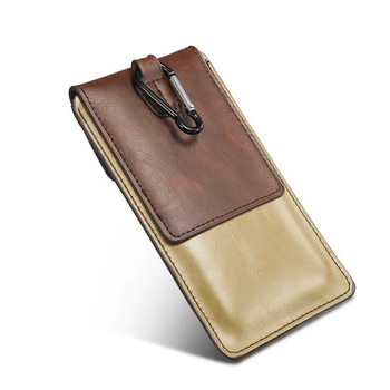 iPhone 6S+6 PLUS Velcro Pouch Case Brown With Metal Clip