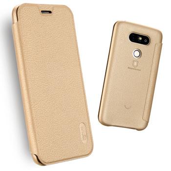 LG G5 Soft Slim Full Cover Case Gold