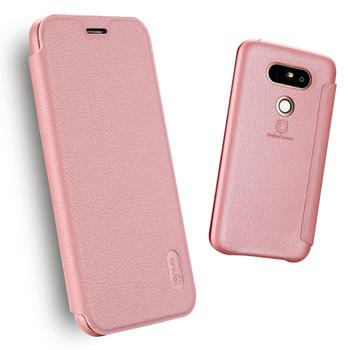 LG G5 Soft Slim Full Cover Case Pink