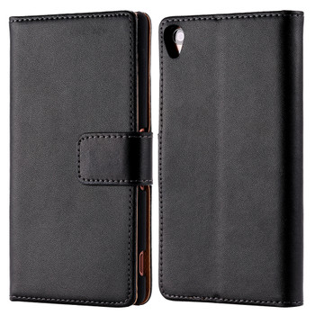 Sony Xperia Z5 Premium Case Leather