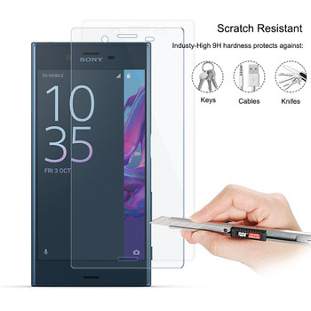 Sony Xperia XZ Tempered Glass Screen Protector
