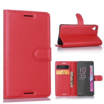Sony Xperia XZ Leather Case