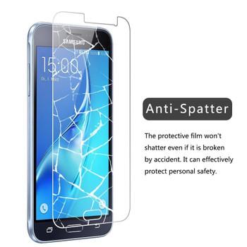 Samsung Galaxy J3 2016 Tempered Glass Protector