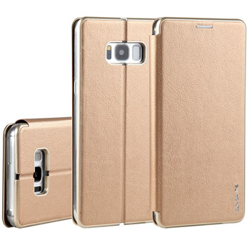 Samsung Galaxy S8 Cover Gold