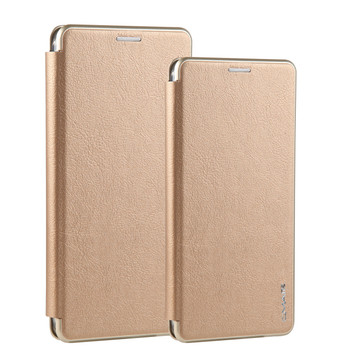 Samsung Galaxy S8 Luxury Protective Cover Case Gold