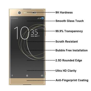 Sony Xperia XA1 Ultra Tempered Glass Protector