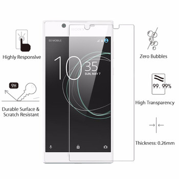 Sony Xperia L1 Tempered Glass Protector
