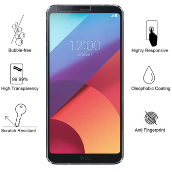 LG G6 Tempered Glass Protector