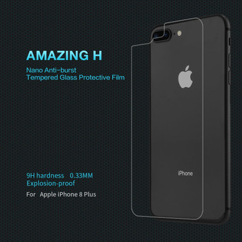 "iPhone 7+""Plus"" Back Tempered Glass Protector"