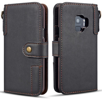 Samsung S9 Phone Wallet Case