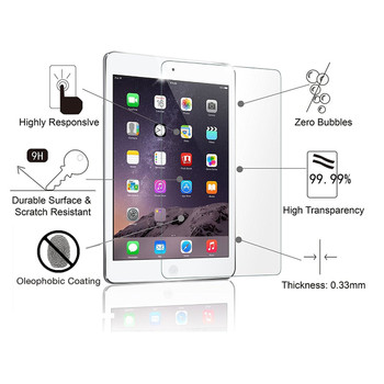 iPad 9.7 (2018) Tempered Glass Protector
