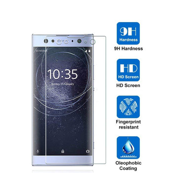Sony Xperia XA2 ULTRA Screen Protector