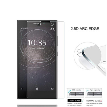 Sony Xperia L2 Screen Glass Protector