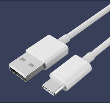 XZ2 Premium Cable