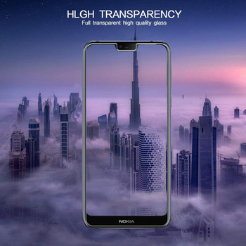 Nokia 7.1 Tempered Glass Protector