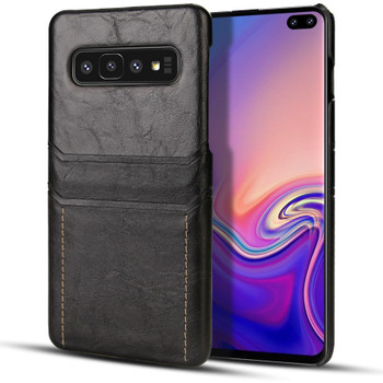 Samsung S10 Plus Snap On Case
