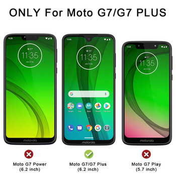 Moto G7/G7+Plus Glass Screen Protector