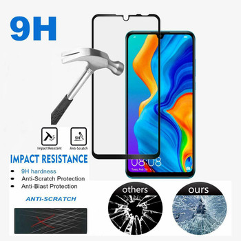 Huawei P30 PRO Curved Glass Screen Protector