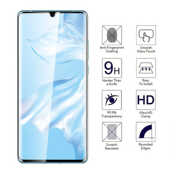 Huawei P30 Curved Glass Screen Protector