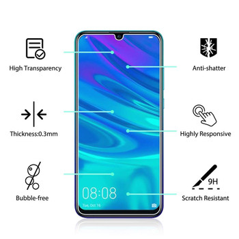 Huawei Y7 2019 Glass Screen Protector