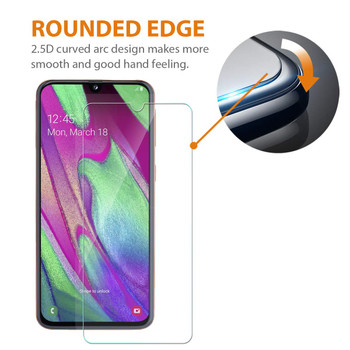 Samsung Galaxy A40 Glass Screen Protector