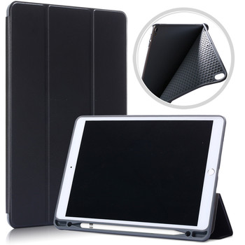 iPad Air 10.5 Case with Pencil Holder