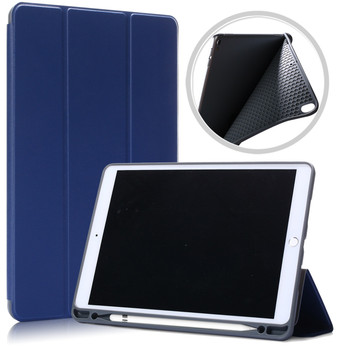 iPad Air 10.5 Cover with Pencil Holder