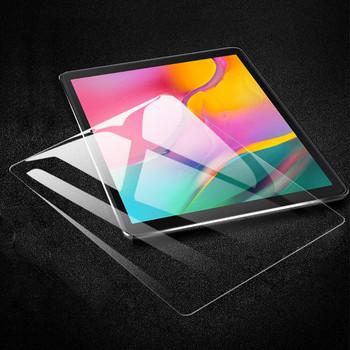 Samsung Tab A 10.1 Screen Protector