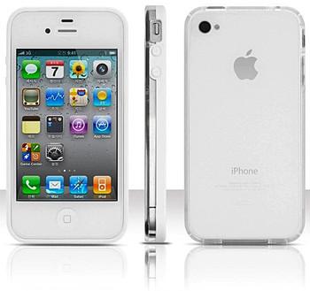 iPhone 4s Bumper Best