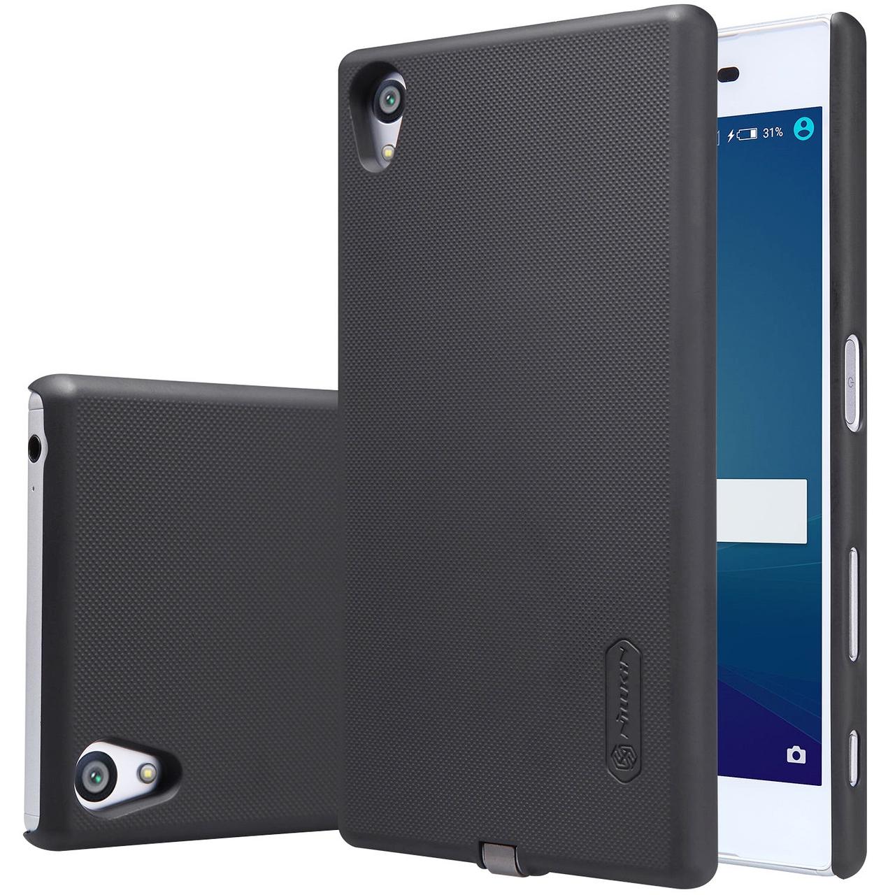 free shipping 13680 a143f Nillkin Sony Xperia Z5 Qi Wireless Charging Case Black