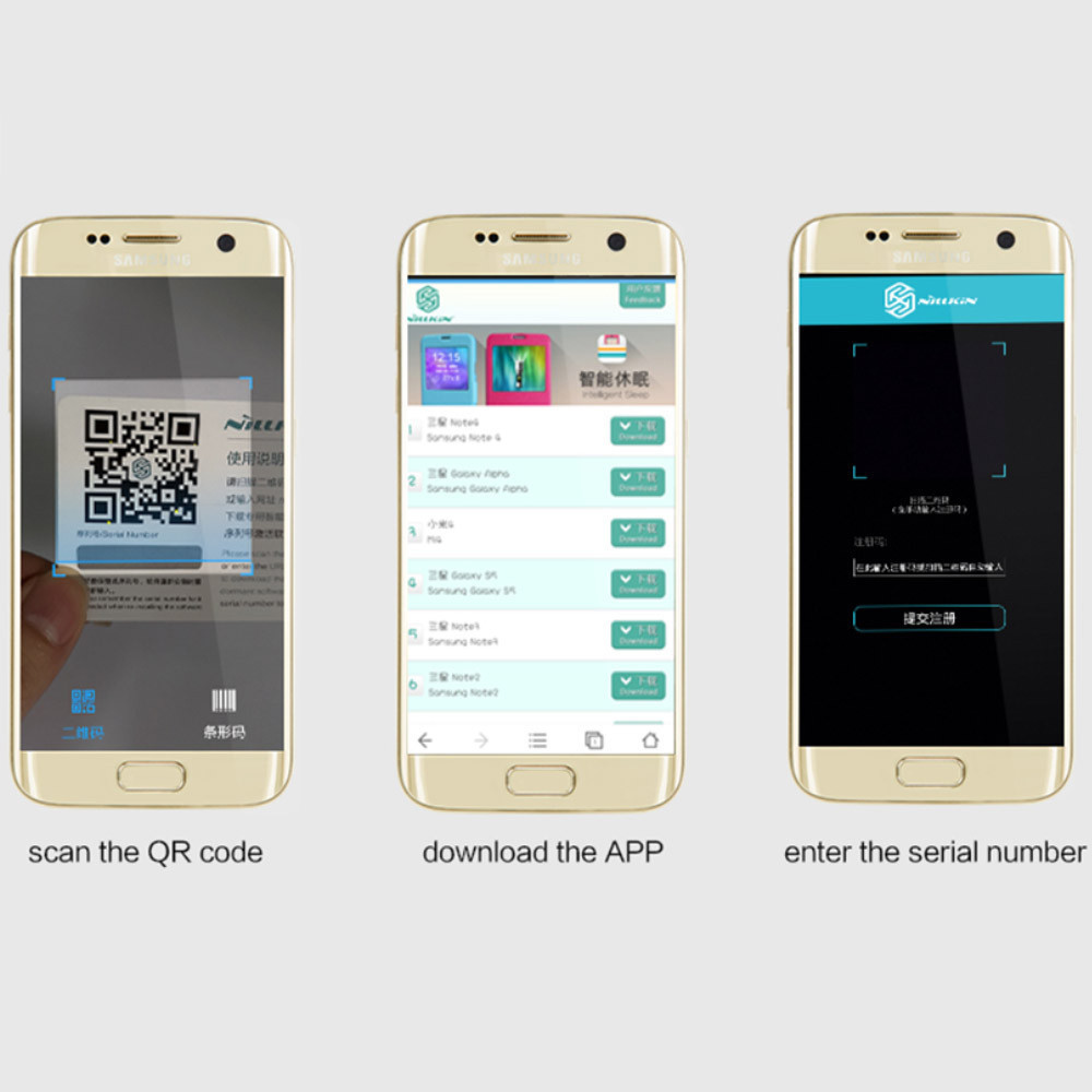 galaxy s7 serial number on phone