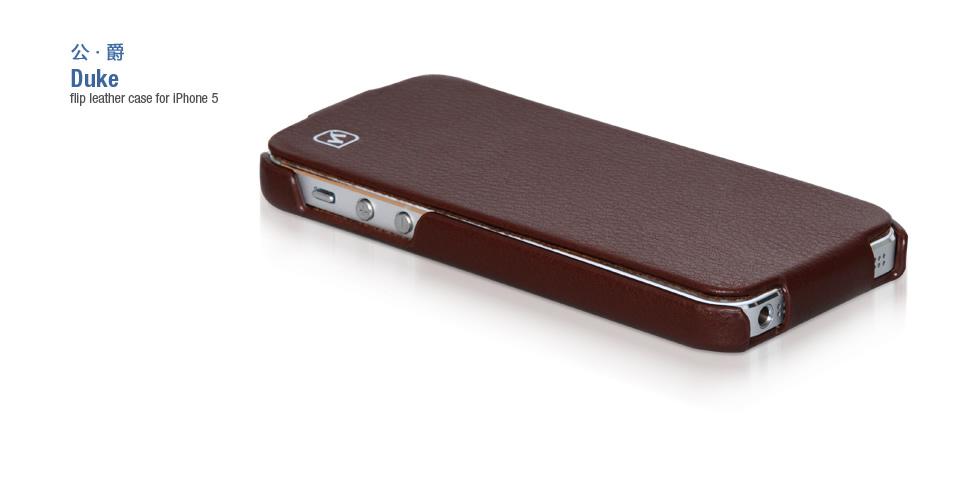 8de9fc85b903 ... Hoco Duke iPhone 5 5S Real Leather Flip Case Brown ...