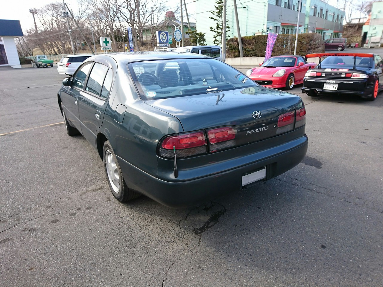 1991 Toyota Aristo Rolling Chassis