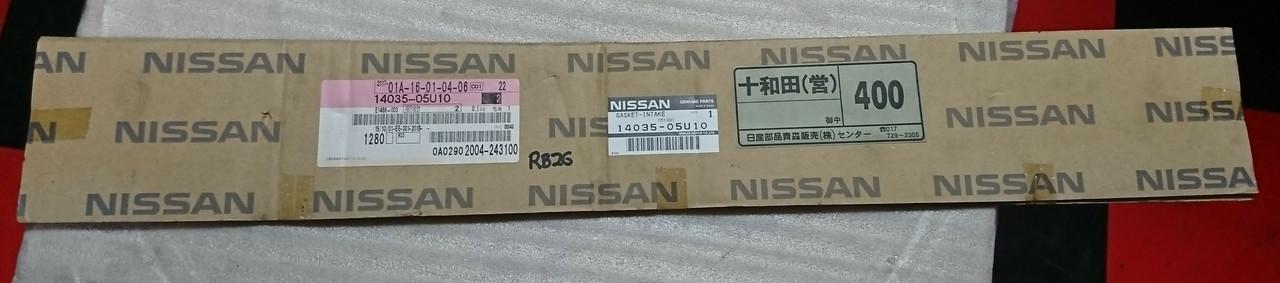 Nissan Intake Manifold Gasket Nissan RB26DETT