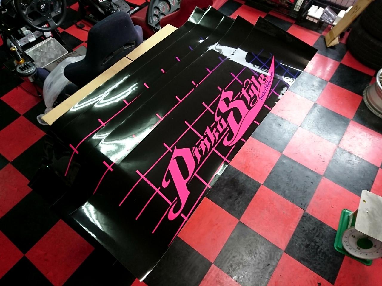 Pinku Style Low Down Window Banner