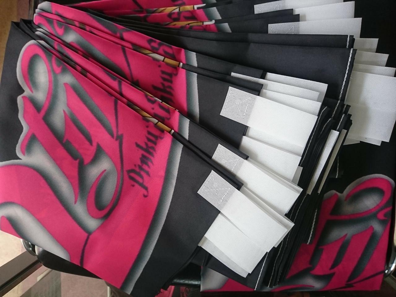Pinku Style Momo Chan Banner