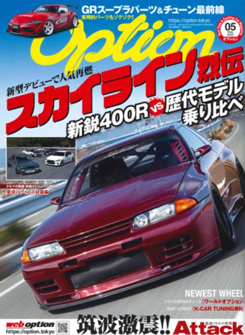 Option Magazine May 2020 Edition