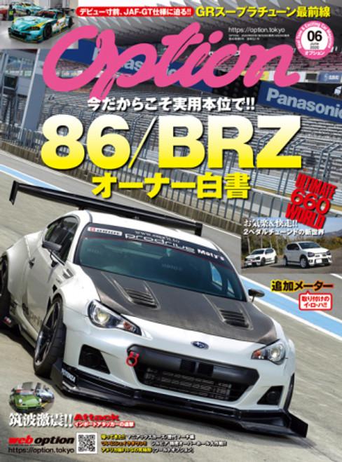 Option Magazine June 2020 Edition