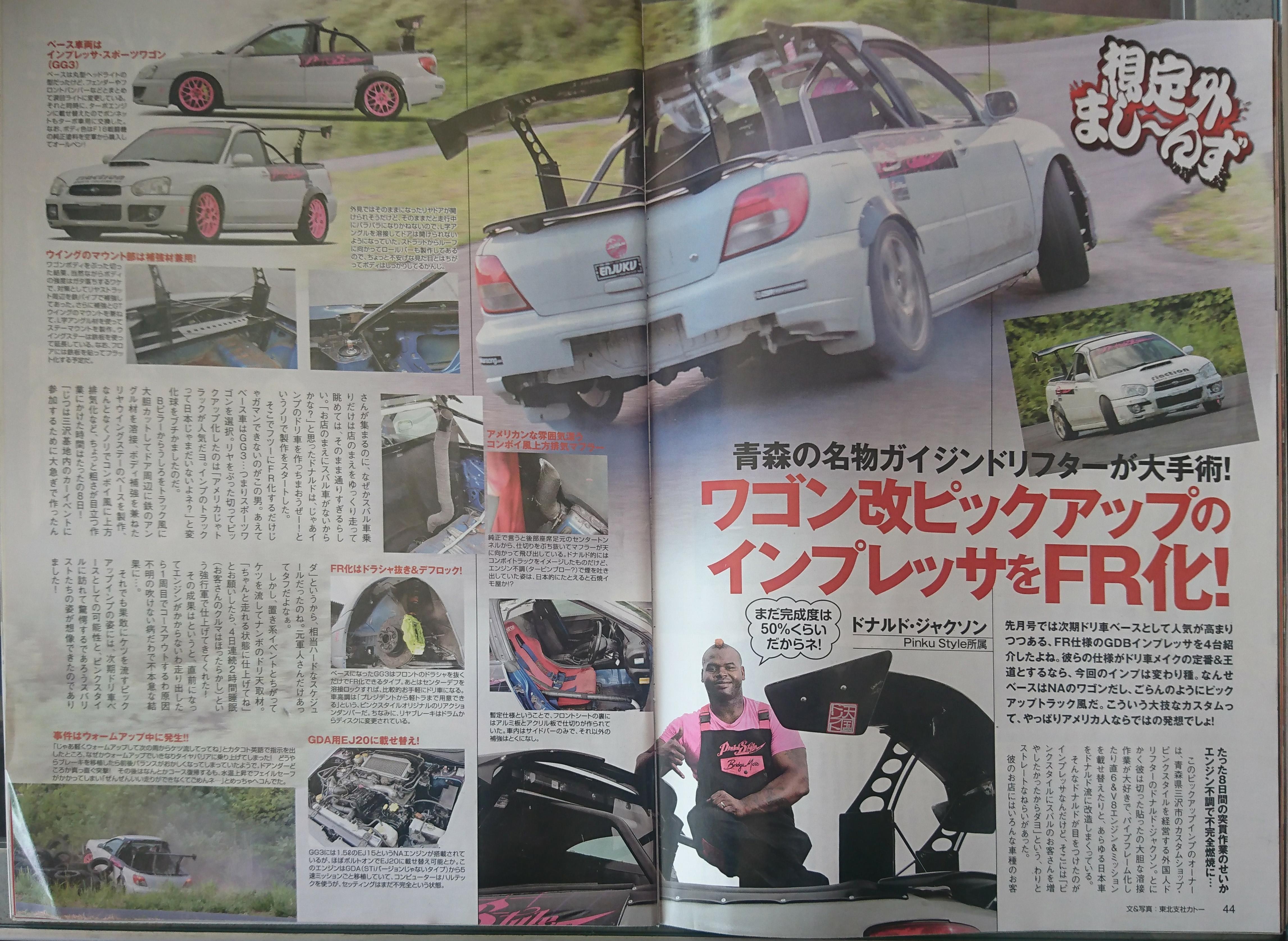 Pinku Style Subaru Truck (UTE) Drift Tengoku