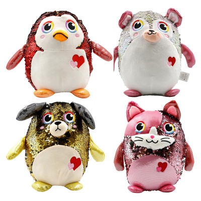 Large Stuffed Animal Toy Reversible Sequins Doll - 10 inch