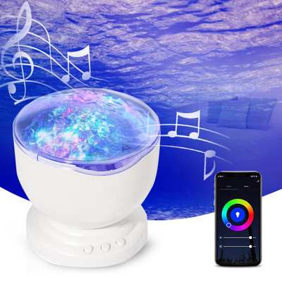 Ocean Wave Night Light Projector, Night Light Lamp with Speaker, Relaxing Light
