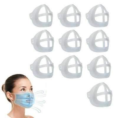 3D Mask Bracket Silicone Face Mask Inner Support Frame for Mouth and Nose 20 Pcs