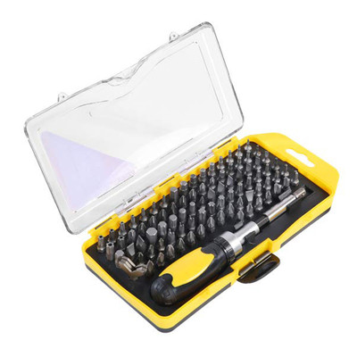 Professional 89 in 1 Ratcheting With Bits-Multifunctional Screwdriver Kit With Replaceable Drill Bit Sets