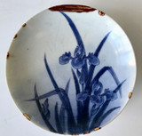 16th C. Antique Nabeshima Plate with Iris #1404556