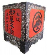 SOLD Japanese Antique Red and Black Lacquer Box #867864 FREE SHIPPING
