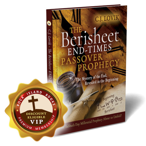 The Berisheet Passover Prophecy