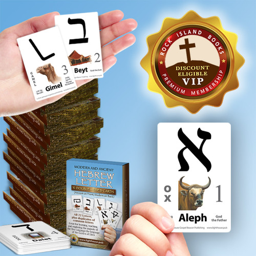 Modern & Ancient Hebrew Letter Flash Cards (Travel Size)—24 card pack